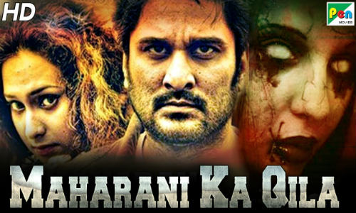 Maharani Ka Qila 2020 HDRip 700Mb Hindi Dubbed 720p