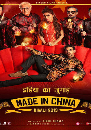 Made In China 2019 WEBRip 1.1GB Full Hindi Movie Download 720p Watch Online Free bolly4u