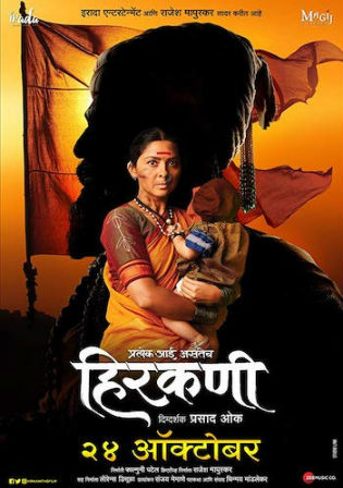 Hirkani 2019 WEB-DL 700Mb Marathi 720p Watch Online Full Movie Download bolly4u