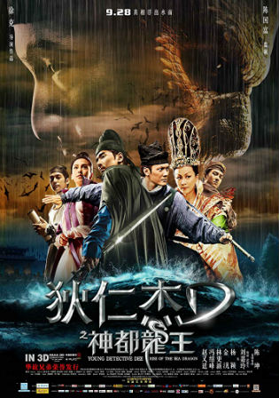 Young Detective Dee Rise Of The Sea Dragon 2013 BRRip 400MB Hindi Dual Audio 480p