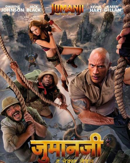 Jumanji: The Next Level 2019 HC HDRip Hindi 480p 720p 1080p Dual Audio | Download | Watch Online