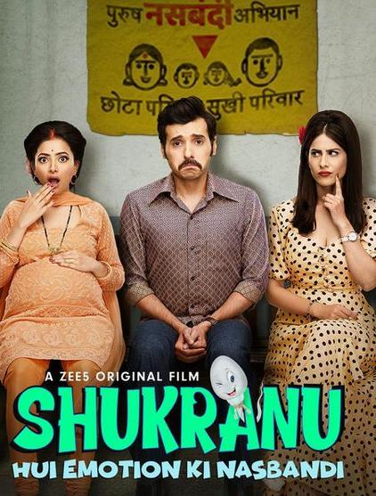 Shukranu 2020 Hindi Movie WEBHD 1080p 720p 480p AAC DD2.0 | Full Movie