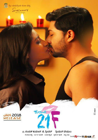 Kumari 21F 2018 HDRip 1GB UNCUT Hindi Dual Audio 720p