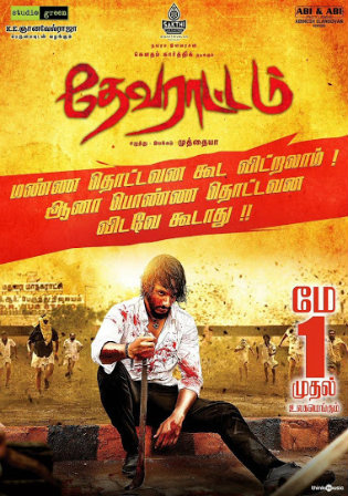 Devarattam 2019 HDRip 950Mb UNCUT Hindi Dual Audio 720p