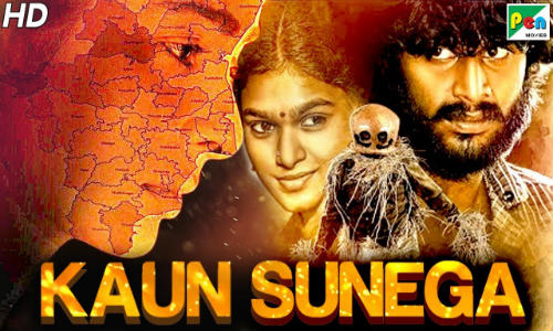 Kaun Sunega 2020 HDRip 750MB Hindi Dubbed 720p