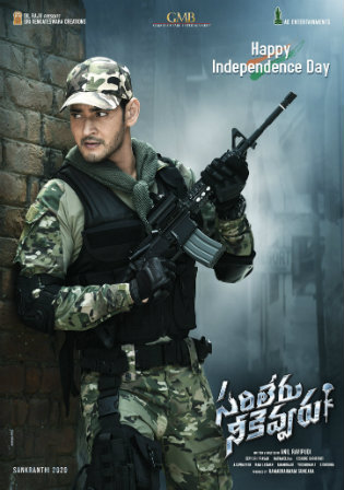 Sarileru Neekevvaru 2020 HDRip 500MB Telugu 480p ESub Watch Online Full Movie Download bolly4u
