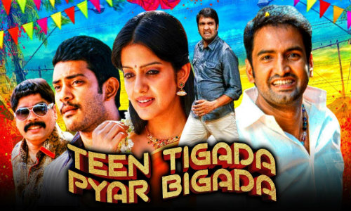 Teen Tigada Pyar Bigada 2020 HDRip 750MB Hindi Dubbed 720p