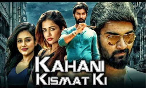 Kahani Kismat Ki 2020 HDRip 800Mb Hindi Dubbed 720p