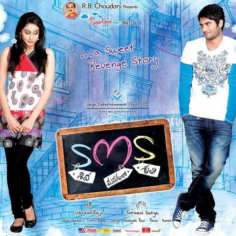 SMS – Siva Manasulo Sruthi 2020 HDRip 850MB Hindi Dubbed 720p