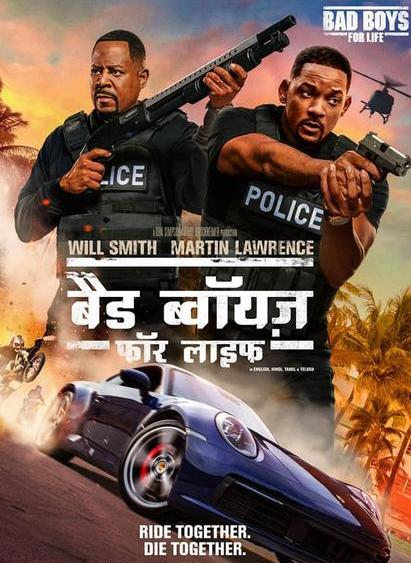 Bad Boys for Life 2020 Hindi WEBHD 480p 720p 1080p Dual Audio Full Movie