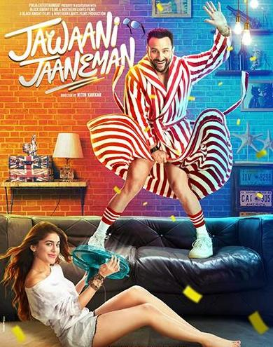 Jawaani Jaaneman 2020 Hindi WEBDL ESubs 720p OR 480p Full Movie