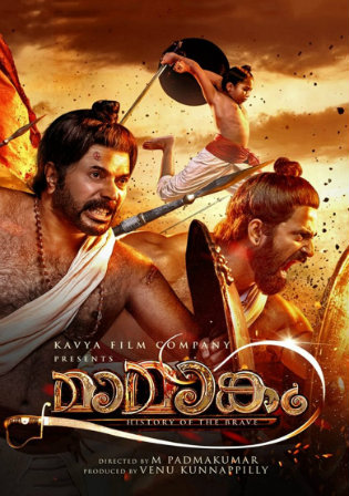 Mamangam 2019 HDRip 1.1Gb UNCUT Hindi Dual Audio 720p