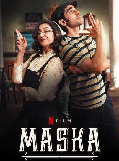 Maska 2020 Hindi WEBDL 1080p 720p 480p ESubs | NetFlix Film