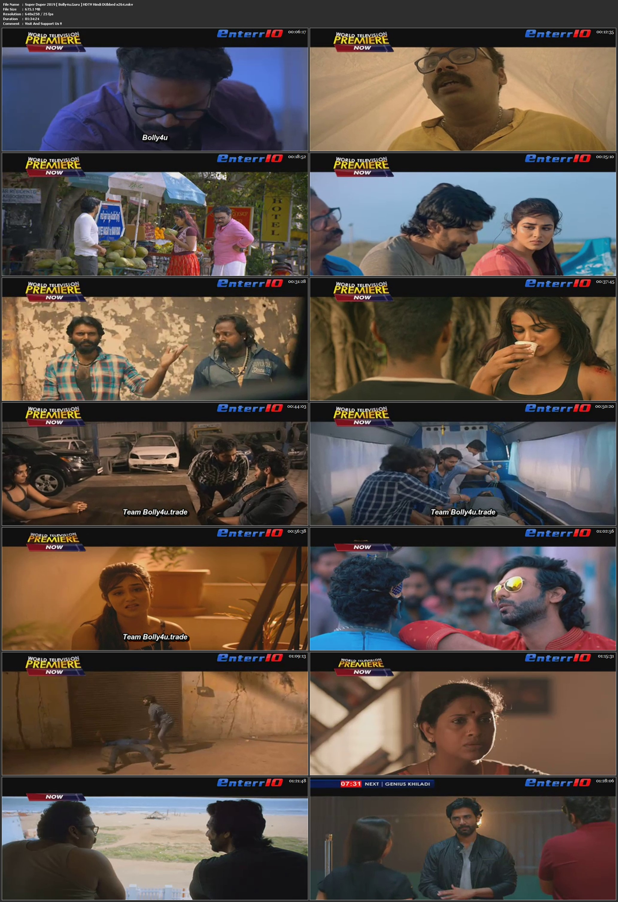 Super Duper 2019 HDTV 300Mb Hindi Dubbed 480p Download