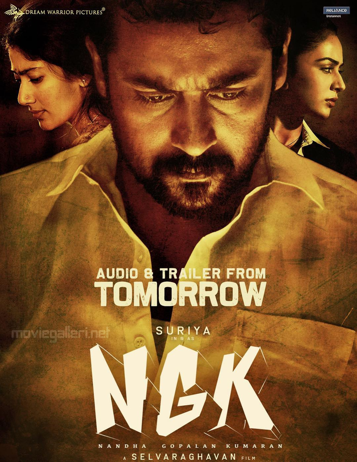 NGK 2019 Telugu ORG HDRip 720p & 480p ESubs | Full Movie
