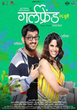 Girlfriend 2019 WEB-DL 400MB Marathi 480p