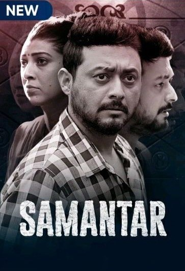 Samantar (Season 1) Hindi WEB-DL 720p & 480p [Multi Audio] ESubs | ALL Episodes