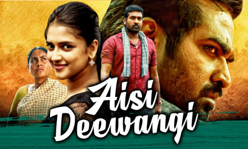 Aisi Deewangi 2020 HDRip 300Mb Hindi Dubbed 480p