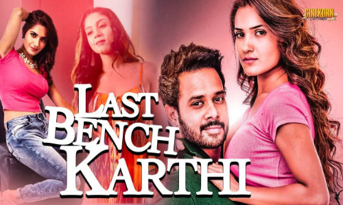 Last Bench Karthi 2020 HDRip 300Mb Hindi Dubbed 480p