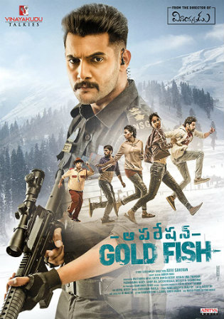 Operation Gold Fish 2019 HDRip 400MB UNCUT Hindi Dual Audio 480p