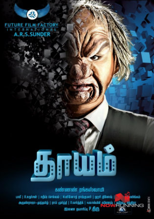 Dhayam 2020 HDRip 700Mb Hindi Dubbed x264