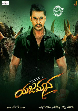 Yajamana 2019 WEB-DL 500MB UNCUT Hindi Dual Audio 480p