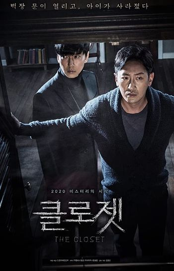 The Closet (2020) Hindi WEBRip 720p & 480p Dual Audio [Hindi (Dubbed) + Korean (ORG)] | Full Movie