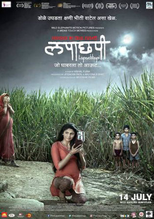 Lapachhapi 2017 WEBRip 300Mb Marathi 480p Watch Online Full Movie Download bolly4u