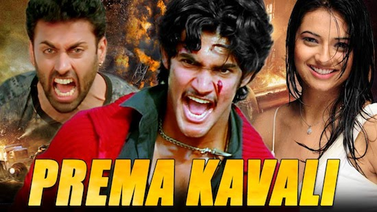 Prema Kavali 2020 HDRip 300Mb Hindi Dubbed 480p