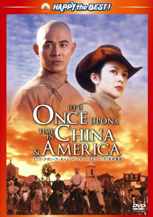 Once Upon a Time in China and America 1997 BRRip 300MB Hindi Dual Audio 480p
