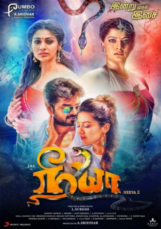 Neeya 2 2019 HDRip 400MB UNCUT Hindi Dual Audio 480p