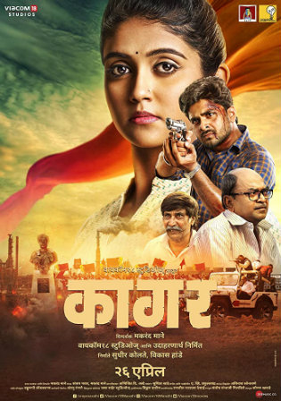 Kaagar 2019 WEB-DL 900MB Marathi 720p Watch Online Full Movie Download bolly4u