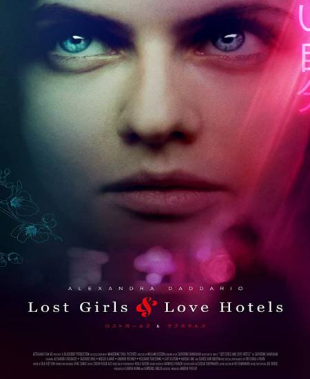 Lost Girls and Love Hotels 2020 English HDRip 480p 300MB 720p 800MB Download