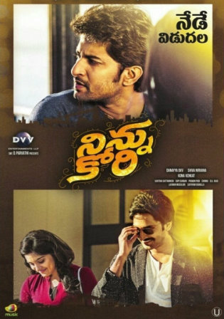 Ninnu Kori 2017 WEB-DL 400MB UNCUT Hindi Dual Audio 480p