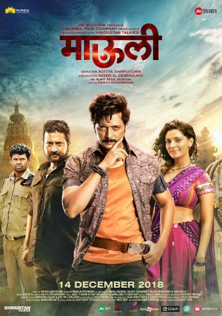 Mauli 2018 HDRip 400MB UNCUT Hindi Dual Audio 480p