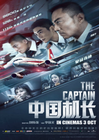 The Captain 2019 BRRip 300MB Hindi Dual Audio ORG 480p
