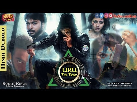 Uru The Trap 2020 HDRip 750MB Hindi Dubbed 720p
