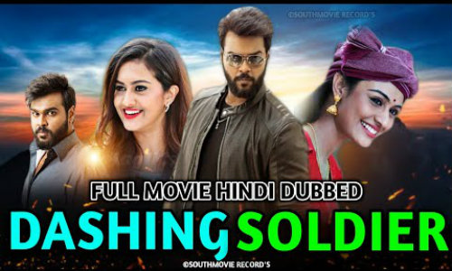 Dashing Soldier 2020 HDRip 400Mb Hindi Dubbed 480p