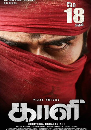 Kaali 2018 HDRip 400Mb UNCUT Hindi Dual Audio 480p