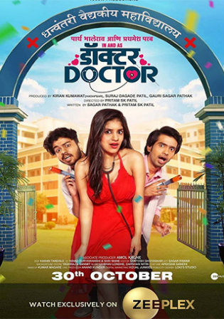Doctor Doctor 2020 WEB-DL 300MB Marathi 480p Watch Online Full Movie Download bolly4u