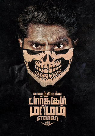 Marainthirunthu 2018 HDRip 850Mb UNCUT Hindi Dual Audio 720p
