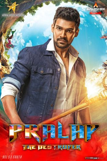 Saakshyam (2018) UNCUT WEB-DL Dual Audio [Hindi & Telugu] 1080p 720p 480p [x264/HEVC] HD | Full Movie