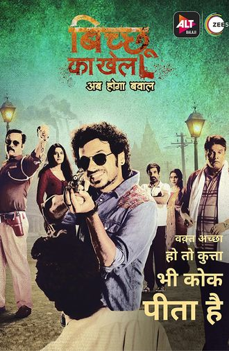 Bicchoo Ka Khel (Season 1) Hindi WEB-DL 1080p 720p 480p x264 HD | ALL Episodes [ALTBalaji Series]