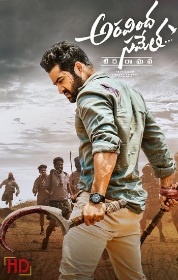 Aravindha Sametha (2018) UNCUT WEB-DL Dual Audio [Hindi & Kannada] 1080p 720p 480p [x264/HEVC] HD | Full Movie