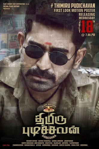 Thimiru Pudichavan (2018) UNCUT WEB-DL Dual Audio [Hindi & Tamil] 1080p 720p 480p [x264/HEVC] HD | Full Movie