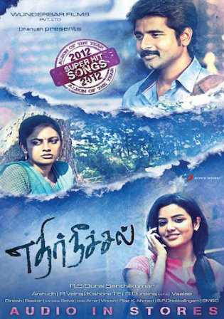 Ethir Neechal 2013 HDRip 400MB UNCUT Hindi Dual Audio 480p