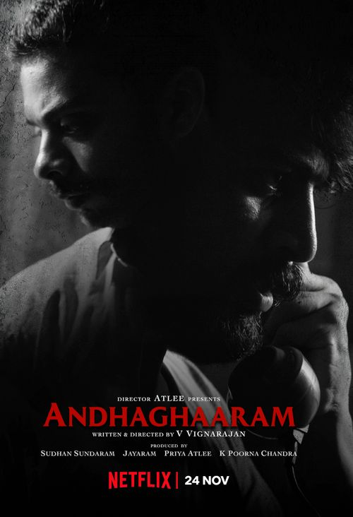 Andhaghaaram (2020) WEB-DL [Tamil DD5.1] 1080p 720p & 480p [English Subtitles] x264/HEVC | Full Movie