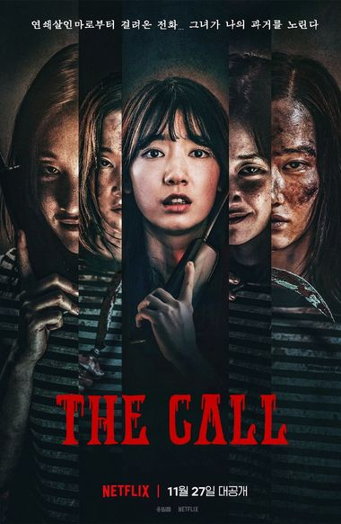 The Call (2020) WEB-DL Dual Audio [Hindi & English] 1080p 720p & 480p x264 HD | Full Movie