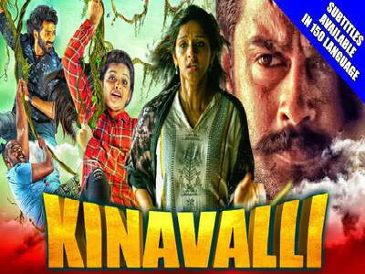 Kinavalli 2020 HDRip 900MB Hindi Dubbed 720p Watch Online Full Movie Download bolly4u