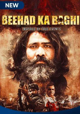 Beehad ka Baghi (2020) (Season 1) Hindi WEB-DL 720p & 480p [ALL Episodes] | MX Player